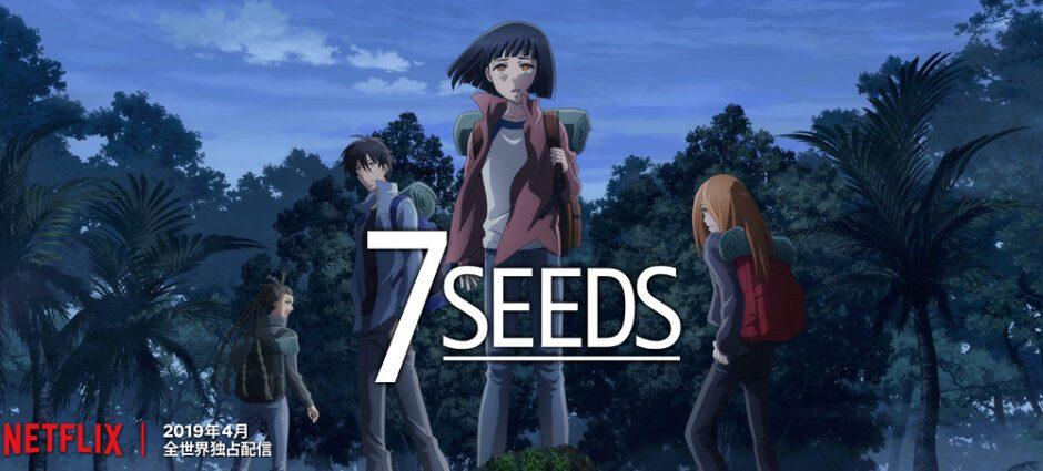 7SEEDSの画像 p1_13