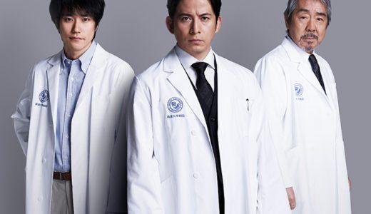 2019年「白い巨塔」に岡田准一が主演に決定!松山ケンイチ・寺尾聰も共演!
