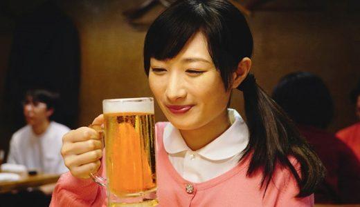 「ワカコ酒 Season4」あらすじ見どころまとめ!飲ん兵衛OLによる夜食テロに要注意!