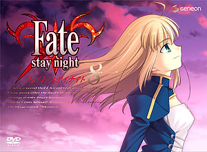 Fate/stay nightのセイバー