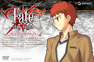 Fate/stay nightの衛宮士郎