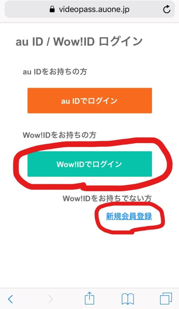 Wow!ID