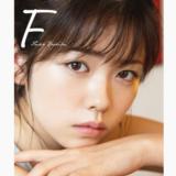 ORIKON NEWS 小芝風花の写真集