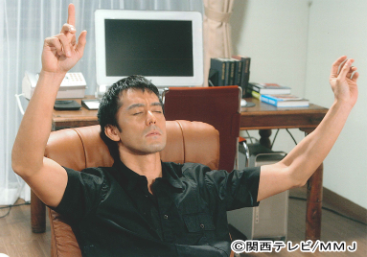 「結婚できない男」の最終回までの見どころ紹介!阿部寛演じる独身男のひねくれっぷりが楽しいコメディ!