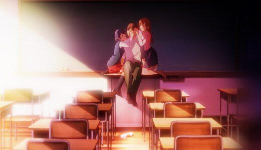 """「ドメスティックな彼女」のあらすじ見どころポイント!全部が""""タブー""""な恋愛モノ。こんなリアルなアニメ、これまでなかった!?"""