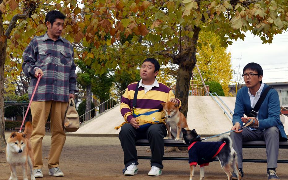 柴公園 犬を連れた3人のおじさん
