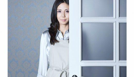 「家政婦のミタ」2011年に社会現象にもなった人気ドラマのあらすじ見どころを紹介!最後は涙なしでは観られない名ドラマ!