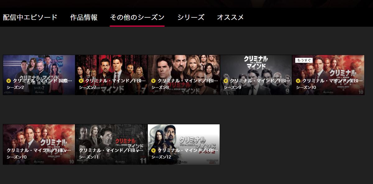 dTVの公式サイト