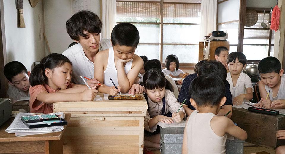 みかづき の子供たちと吾郎