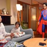 スーパーサラリーマン左江内氏 家族