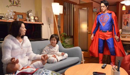 「スーパーサラリーマン左江内氏」ドラマのあらすじ見どころをネタバレなしでご紹介!哀愁漂うヒーローコメディ!