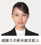 崖っぷちホテル 戸田恵梨香