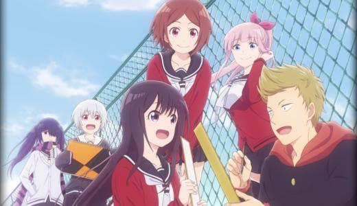 「川柳少女」のアニメ化に先駆け、あらすじ見どころポイントを紹介!七々子の可愛さと人気声優・花澤香菜さんの演技に注目!