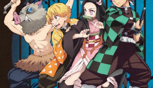 「鬼滅の刃」のあらすじ見どころまとめ!ダークファンタジー系ジャンプ漫画が2019年4月アニメ化決定!キャラの魅力を紹介!