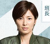 シグナル長期未解決事件捜査班の桜井美咲