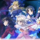 Fate/kaleid liner プリズマ☆イリヤのメインビジュアル