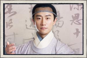 女医明妃伝~雪の日の誓い~の皇帝の弟・祁鈺(ホアン・シュアン)
