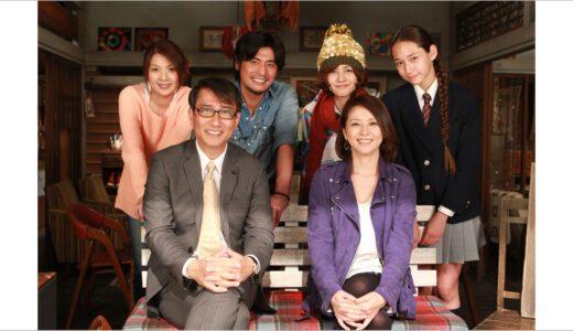 「最後から二番目の恋」あらすじ見どころ!絶妙な掛け合いが忘れられない!鎌倉に実在するカフェも可愛い。