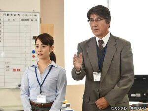 68歳の新入社員 工藤繭子と仁井本和夫