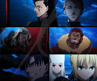 Fate/Zeroに登場するさまざまな陣営