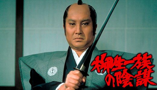 【名作時代劇特集】昭和を代表する名優・萬屋錦之介の人気時代劇6選!