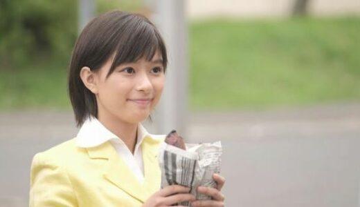 3月18日スタート「チャンネルはそのまま!」かわいすぎる芳根京子に早くも反響!?
