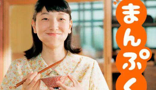 【まんぷく】松下奈緒さん演じる克子姉さん(58)の若々しさがSNSで話題に!その秘密とは?
