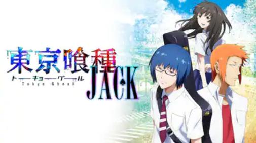 東京喰種JACKのビジュアル画像