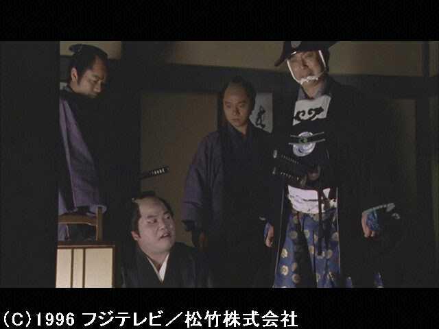鬼平犯科帳 妖盗葵小僧 島木譲二が出演